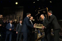 Cumhurbaşkanı Erdoğan, Kur'an-ı Kerim yarışmasının ödüllerini verdi