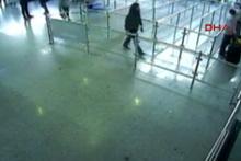 DHKP-C'li kadın terörist havalimanında yakalandı