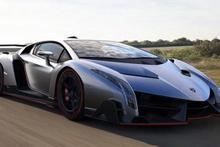 İşte dünyanın en pahalı otomobili