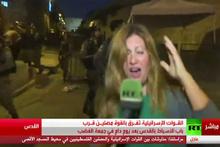İsrailli askerler Russia Today muhabirine saldırdı