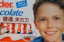 Bu reklam yıldızı çocuğu hatırlıyor musunuz? Son haline bakın