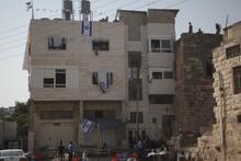 İsrail Filistinlilerin evlerine el koydu!