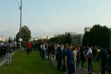 Rusya'da alarm! 10 bin kişi tahliye edildi