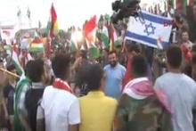 Referandum etkinliğinde İsrail bayrağı