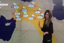 Rudaw kanalında harita skandalı