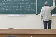 4 üniversiteye 21 akademisyen alınacak