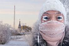 Dünyanın en soğuk köyü inanamayacaksınız