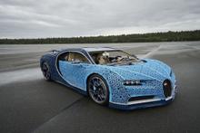 Bugatti'ye rakip geldi! 1 milyondan fazla...