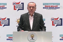 Erdoğan: Türkiye'ye hiç kimse yeniden diz çöktüremeyecektir