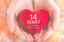 14 Mart Tıp Bayramı ne zaman başladı tarihçesi tıp bayramı mesajları