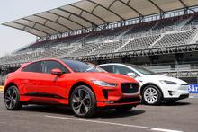 Tesla'ya rakip geldi! İşte Jaguar Pace