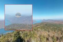 Google haritalarda esrarengiz yabancı cisim!
