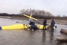 İki kişiye mezar olan uçağın nehre çakıldığı anlar kamerada!