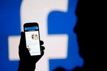 Facebook'dan acilen silmeniz gereken 12 şey
