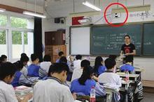 Dersi dinlemeyen öğrenci yandı! Anında tespit edilecek...