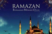 Resimli bayram mesajları 2018 Ramazan bayramı tebrik sözleri arşivi