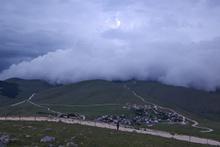 Sis bulutunun ilerleyişi böyle görüntülendi