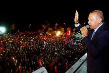 Erdoğan, Huber Köşkü önünde vatandaşlara seslendi