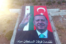 ÖSO'dan Erdoğan'a dev posterle tebrik