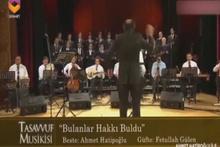 TRT'de Fethullah Gülen skandalı! Ben buradayım mesajı mı?