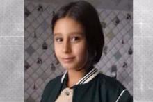 Konya'da 10 yaşındaki kız çocuğu Hasibe Nur Mutlu kayıp