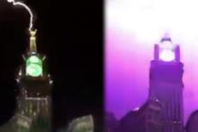 Mekke'de bulunan o kuleye böyle yıldırım düştü