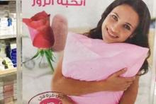 Arap ülkesinde boşanmalar artınca bu çözüm bulundu! Kadın viagrası