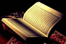 Kur'an-ı Kerim hakkında pratik bilgiler