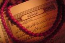 Kur'an-ı Kerim'de kişisel gelişim sırları