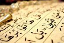Ramazanda niçin Yasin okunur?