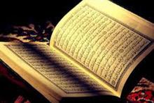 Cuma günü okunacak dualar