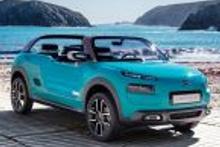 Fuarın en etkileyici 8 konsept otomobili