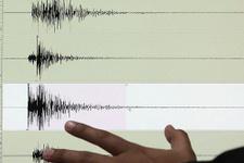 Kütahya'da 4,2 büyüklüğünde deprem