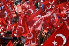 MHP Çınarcık ilçe yönetimi istifa etti