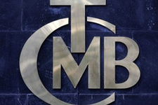 Merkez Bankası enflasyon tahmini 2016