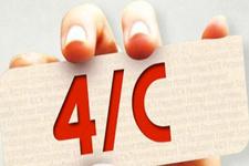 4C'li personelin 2016 ücret hesaplaması ve hakları