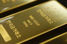 Çeyrek altın fiyatı kaç TL en iyi altın yorumcusundan çarpıcı tahmin!