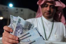 Suudilerden memur maaşlarında bir ilk!