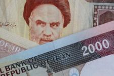 İran para birimini değiştirdi artık Riyal yok