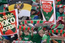 Lokomotiv Moskova'dan Kadıköy açıklaması