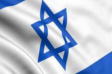 İsrail tarihinde bir ilk! Eski Başbakan itiraf etti