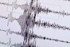 Malatya'da korkutan deprem! Kaç şiddetinde sallandı?