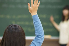 129 öğretmen hakkında soruşturma başlatıldı