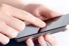 Cep ve internet kullanıcılarına BTK'dan büyük müjde