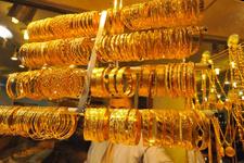 Çeyrek altın ne kadar 01.04.2016 altın yorumları ne diyor?