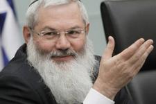 İsrailli yetkiliden skandal Batı Şeria açıklaması!