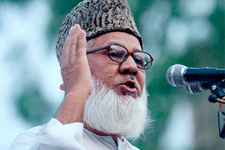 Cemaat-i İslami lideri Rahman Nizami idam edildi!