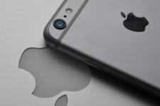 Pekin'de iPhone modellerine satış yasağı