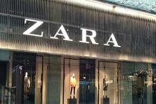 Zara'nın sahibinin serveti bir anda eridi!