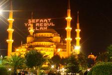 Ramazan'a özel 24 saat İETT otobüs hattı!